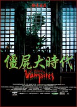 The ERA OF VAMPIRES EPUISE/OUT OF PRINT