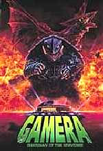 GAMERA  THE GUARDIAN OF THE UNIVERSE