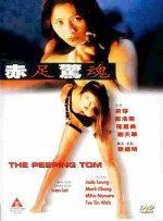 PEEPING TOM EPUISE/OUT OF PRINT