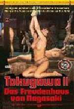 TOKUGAWA 2 DAS FREUDENHAUS VON NAGASAKI EPUISE/OUT OF PRINT