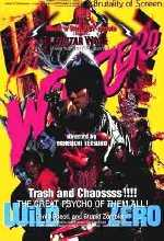 WILD ZERO (SPECIAL EDITION) EPUISE/OUT OF PRINT