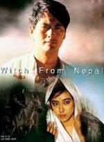 WITCH FROM NEPAL EPUISE/OUT OF PRINT
