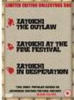 ZATOICHI - BOX 1