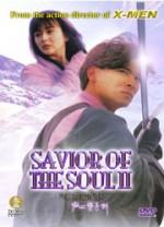 SAVIOUR OF THE SOUL 2