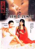 SEX AND ZEN 2 EPUISE/OUT OF PRINT