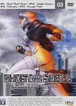 GHOST IN THE SHELL STAND ALONE COMPLEX VOL3