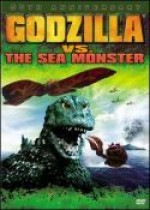 GODZILLA VS THE SEA MONSTER EPUISE/OUT OF PRINT
