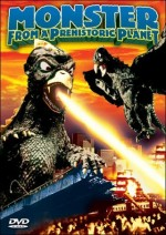 Monster From A Prehistoric Planet & Voyage To The