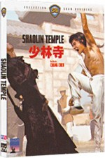 Shaolin Temple EPUISE/OUT OF PRINT