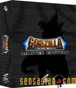 Godzilla : Final Wars Limited Edition
