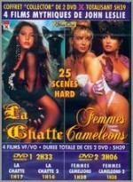 Femmes cameleons 1&2 - La chatte 1&2 EPUISE/OUT OF PRINT