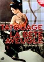 Coffret Tatouage & La Bête Aveugle