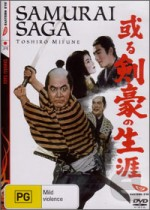 Samurai Saga EPUISE/OUT OF PRINT