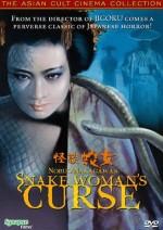 Snake Woman's Curse