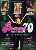 Boccace 70 (Coffret 2 DVD)