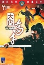 The Imperial Swordsman EPUISE/OUT OF PRINT