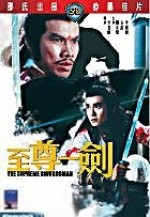 The Supreme Swordsman EPUISE/OUT OF PRINT