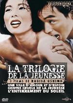 La Trilogie De La Jeunesse - 3 Films De Nagisa Oshima