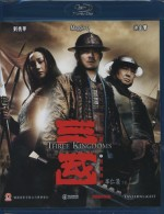 Three Kingdoms : Resurrection of The Dragon (2 DVD)
