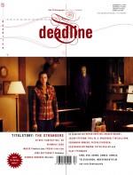 Deadline 12