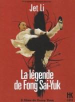 La Légende de Fong Sai-Yuk 1 & 2