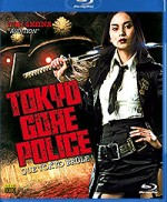 Tokyo Gore Police EPUISE/OUT OF PRINT