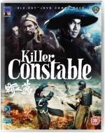 Killer Constable (Blu-ray + DVD)