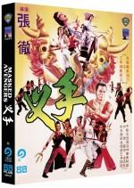 Masked Avengers (Blu-ray + DVD)