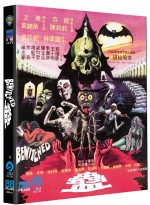 Bewitched (DVD + Bluray)