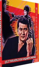 Les Tueuses en collants noirs (Combo DVD & Blu-ray)